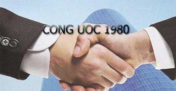 CONG UOC